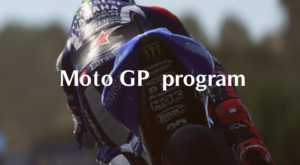 Moto GP program